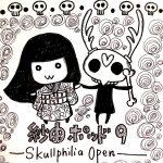 紗由ポッド:第九回 獣の素材屋 Skullphilia Open